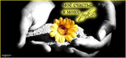 19698429_moe_schaste.jpg