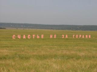 kachestva6.jpg