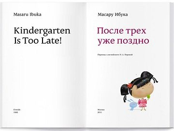 babybook_pages4