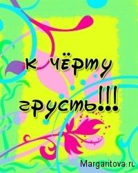 pozitivchik_87098